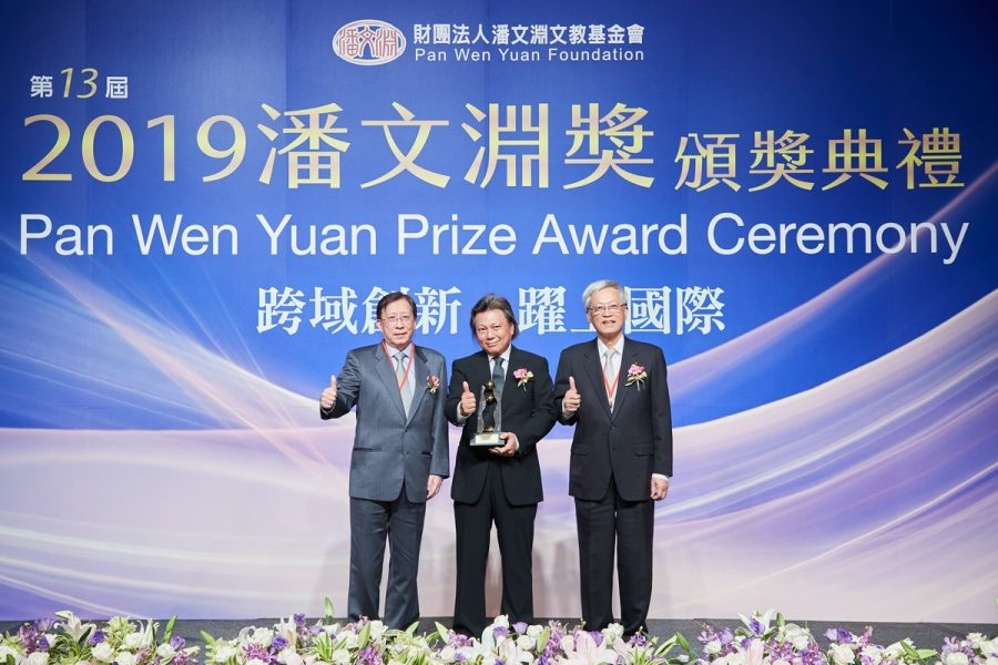 Archie Hwang (center), Chairman of Hermes-Epitek, won the Pan Wen Yuan Prize; Chao-shiuan Liu (left), Chairman of the Foundation of Chinese Culture for Sustainable Development; Chin-Tai Shih (right), Chairman of the Pan Wen Yuan Foundation.