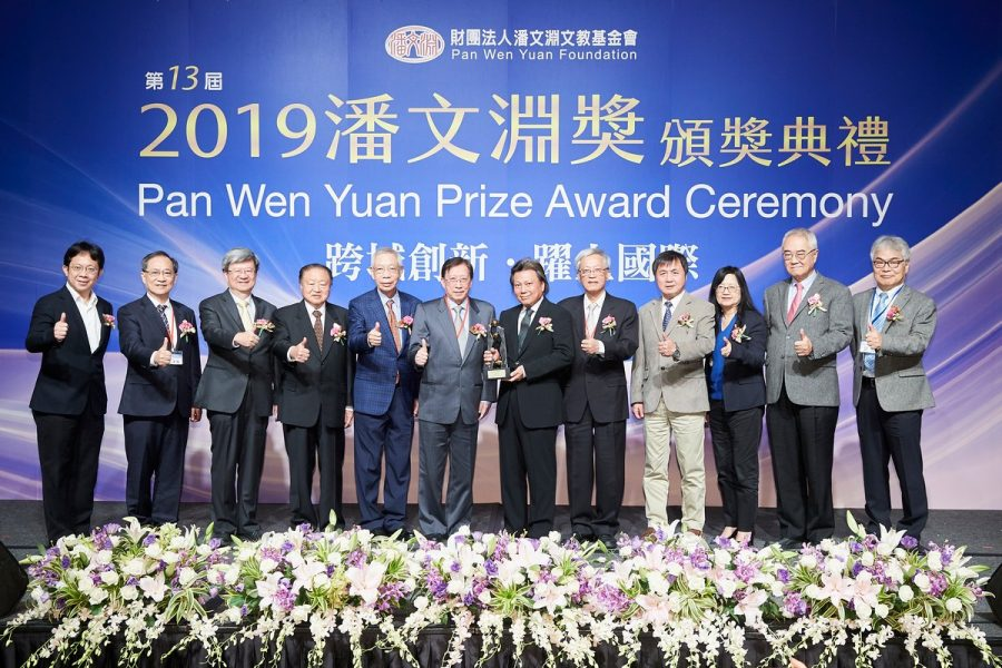Group photo of past winners of the Pan Wen Yuan Prize: Bruce Cheng (fourth from left), Chairman of Delta Electronics; F. C. Tseng (fifth from left), Vice Chairman and Chairman of Innovative Electronics of TSMC; Paul Wang (second from right), Chairman of Pacific Venture Partners and Sercomm; Chin-Tai Shih (fifth from right), Chairman of the Pan Wen Yuan Foundation; David Chen (first from right), President of Hermes-Epitek; and Archie Hwang (center), Chairman of Hermes -Epitek.